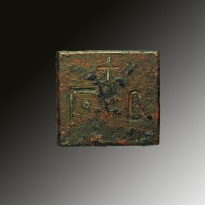 Byzantine bronze weight
